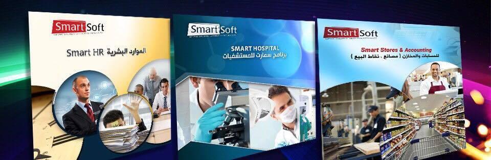 Smart Soft